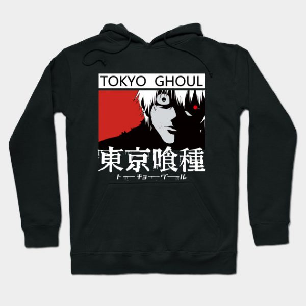 4628387 0 - Tokyo Ghoul Merch Store