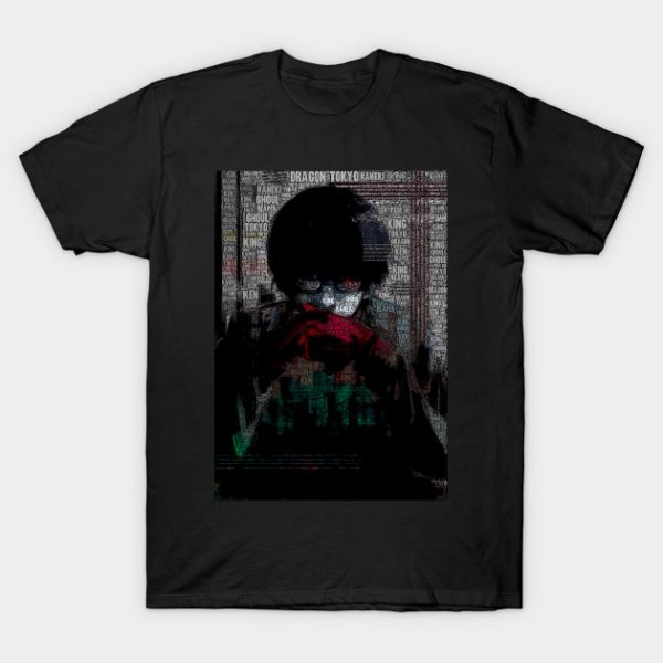 3748754 0 - Tokyo Ghoul Merch Store