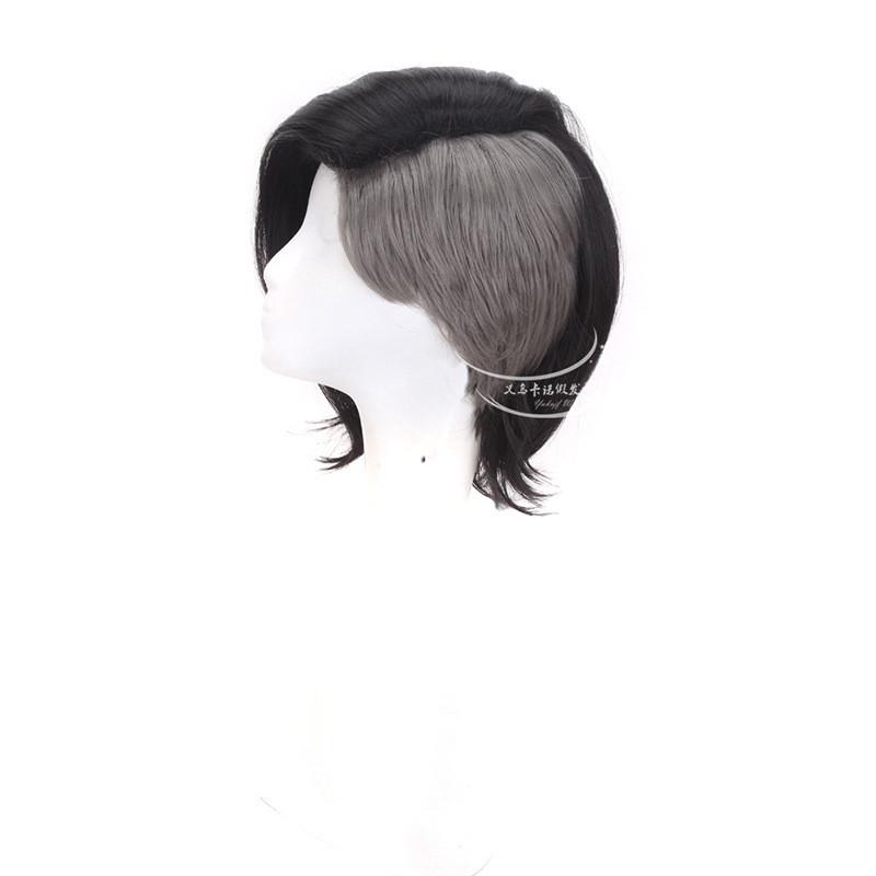 Tokyo Ghoul Cosplay - Uta Cosplay Wig Black Silver Grey Hair Long Curly Full Wig
